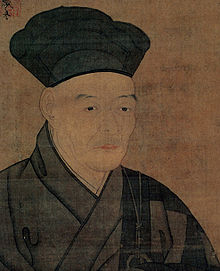 220px-Portrait_of_Sesshu